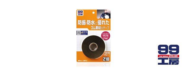 Băng keo Butyl Tape Soft99
