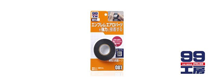 Double Faced Adhesive Tape Soft99