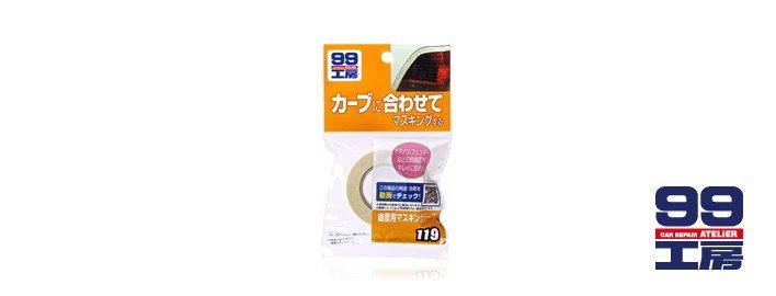 Crepe Masking Tape Soft99