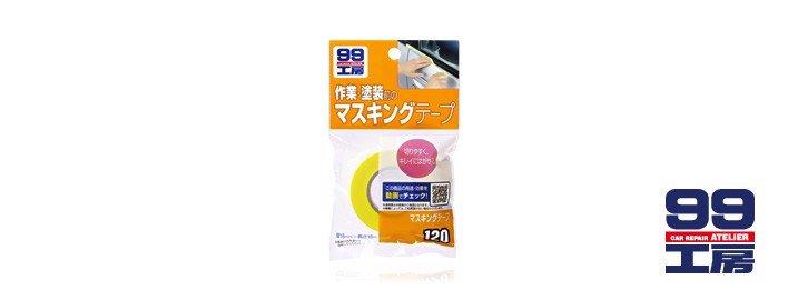 Masking Tape Soft99